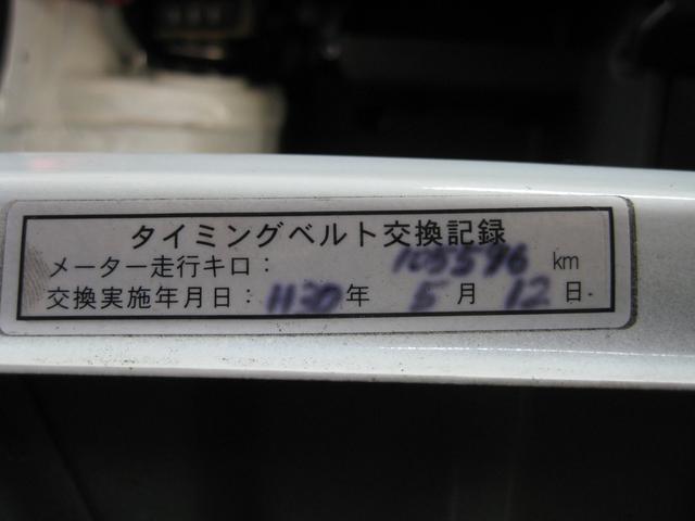 DX2シーター ハイルーフ車 タイベル交換済み ETC付き(19枚目)