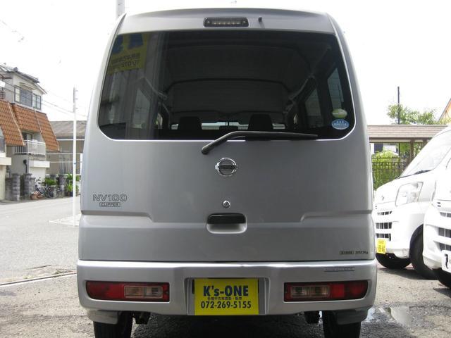 「日産」「NV100クリッパー」「軽自動車」「大阪府」の中古車6