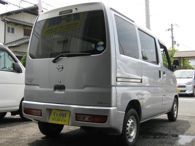 「日産」「NV100クリッパー」「軽自動車」「大阪府」の中古車7