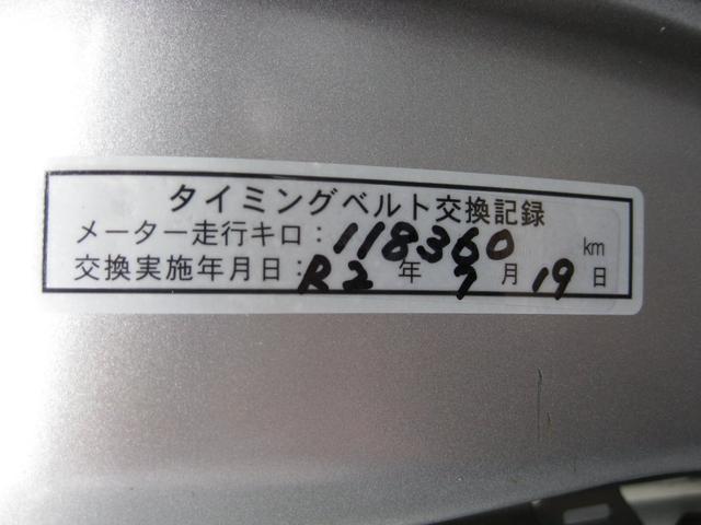 「日産」「NV100クリッパー」「軽自動車」「大阪府」の中古車19