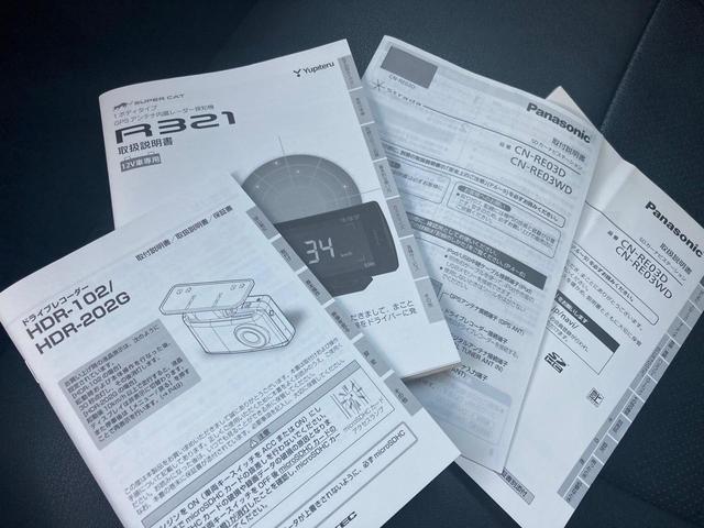 ハイウェイスター Xターボ レザーシートカバー 新車保証継承 1オーナー 禁煙車 ナビ・ルームミラー360°カメラ表示 左電動スライドドア ドラレコ Bluetooth テレビ CD ETC ブレーキサポート 14インチアルミ(8枚目)