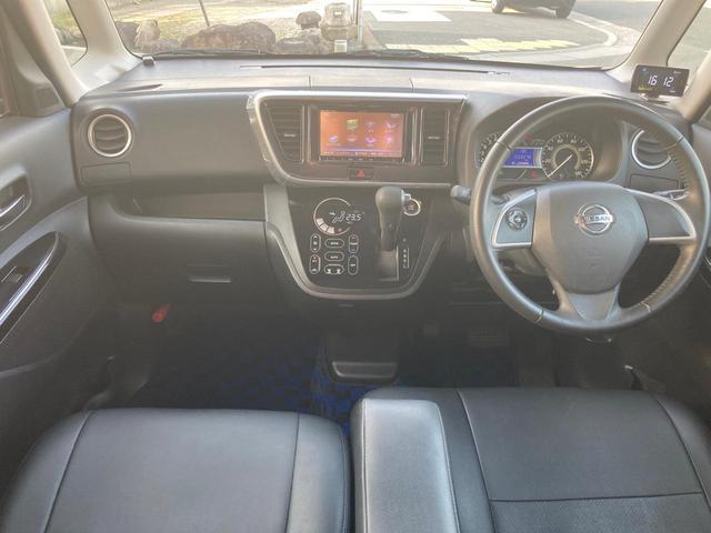 ハイウェイスター Xターボ レザーシートカバー 新車保証継承 1オーナー 禁煙車 ナビ・ルームミラー360°カメラ表示 左電動スライドドア ドラレコ Bluetooth テレビ CD ETC ブレーキサポート 14インチアルミ(10枚目)