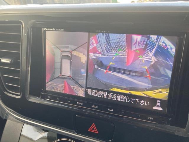 ハイウェイスター Xターボ レザーシートカバー 新車保証継承 1オーナー 禁煙車 ナビ・ルームミラー360°カメラ表示 左電動スライドドア ドラレコ Bluetooth テレビ CD ETC ブレーキサポート 14インチアルミ(11枚目)