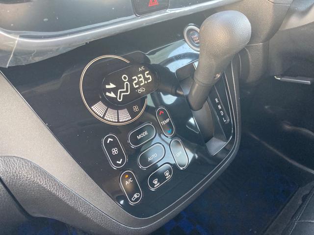 ハイウェイスター Xターボ レザーシートカバー 新車保証継承 1オーナー 禁煙車 ナビ・ルームミラー360°カメラ表示 左電動スライドドア ドラレコ Bluetooth テレビ CD ETC ブレーキサポート 14インチアルミ(22枚目)