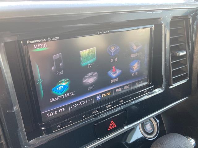 ハイウェイスター Xターボ レザーシートカバー 新車保証継承 1オーナー 禁煙車 ナビ・ルームミラー360°カメラ表示 左電動スライドドア ドラレコ Bluetooth テレビ CD ETC ブレーキサポート 14インチアルミ(24枚目)