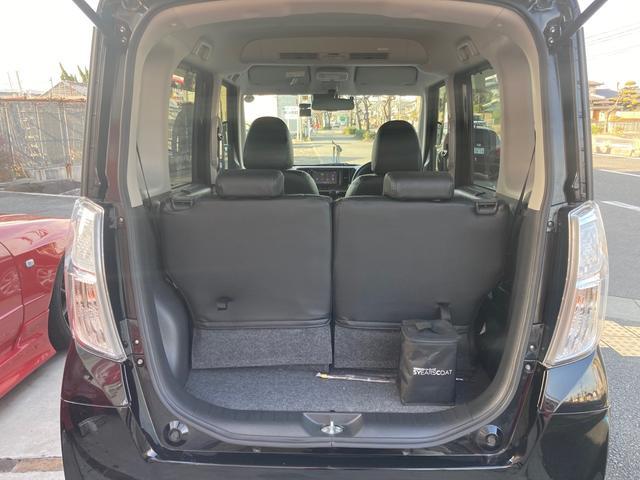 ハイウェイスター Xターボ レザーシートカバー 新車保証継承 1オーナー 禁煙車 ナビ・ルームミラー360°カメラ表示 左電動スライドドア ドラレコ Bluetooth テレビ CD ETC ブレーキサポート 14インチアルミ(26枚目)