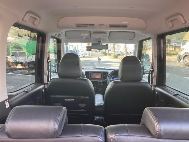 ハイウェイスター Xターボ レザーシートカバー 新車保証継承 1オーナー 禁煙車 ナビ・ルームミラー360°カメラ表示 左電動スライドドア ドラレコ Bluetooth テレビ CD ETC ブレーキサポート 14インチアルミ(34枚目)