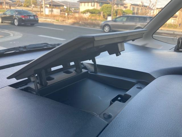 ハイウェイスター Xターボ レザーシートカバー 新車保証継承 1オーナー 禁煙車 ナビ・ルームミラー360°カメラ表示 左電動スライドドア ドラレコ Bluetooth テレビ CD ETC ブレーキサポート 14インチアルミ(49枚目)
