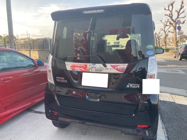 ハイウェイスター Xターボ レザーシートカバー 新車保証継承 1オーナー 禁煙車 ナビ・ルームミラー360°カメラ表示 左電動スライドドア ドラレコ Bluetooth テレビ CD ETC ブレーキサポート 14インチアルミ(53枚目)