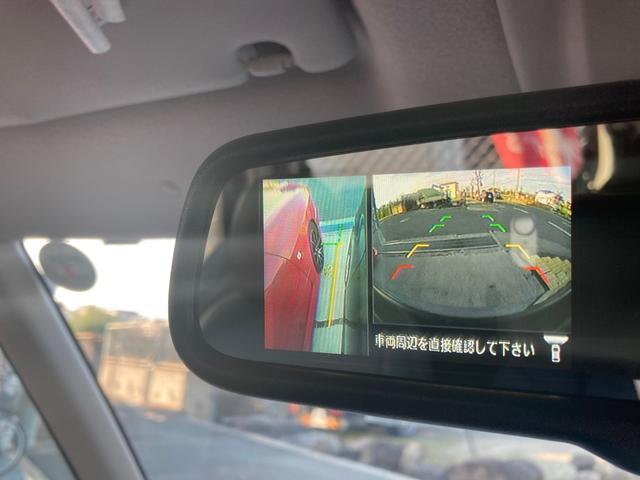 ハイウェイスター Xターボ レザーシートカバー 新車保証継承 1オーナー 禁煙車 ナビ・ルームミラー360°カメラ表示 左電動スライドドア ドラレコ Bluetooth テレビ CD ETC ブレーキサポート 14インチアルミ(66枚目)
