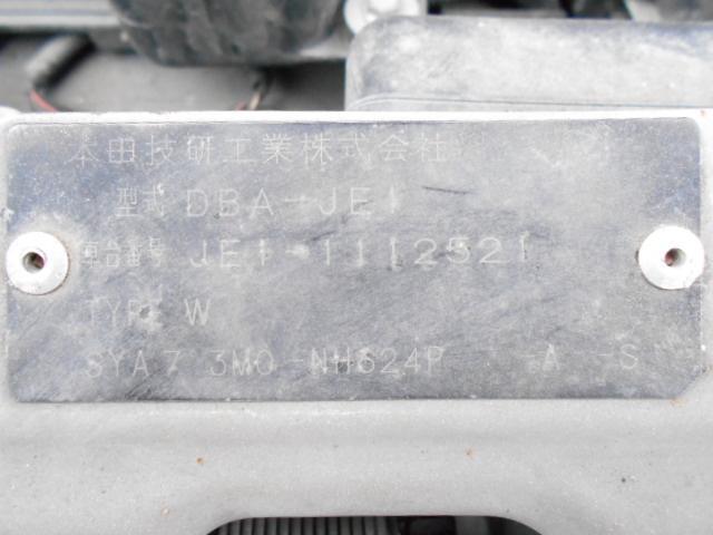 スポーツW HIDヘッドライト フォグランプ CDステレオ オートエアコン キーレスエントリー 電動格納ミラー(34枚目)