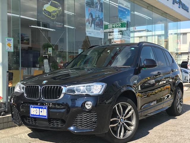 「BMW」「X3」「SUV・クロカン」「兵庫県」の中古車2