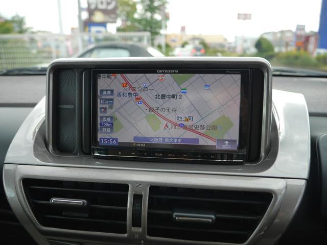 トヨタ iQ 100G レザーパッケージ SDナビ TV ETC Bカメラ
