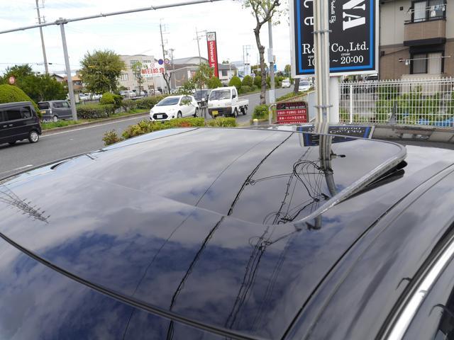 トヨタ クラウンマジェスタ Aタイプ Lパッケージ エアロ 本革 SR マルチ 20AW