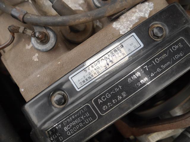 ホンダ シビック Si ZCエンジン 5速ミッション タイミングベルト交換済