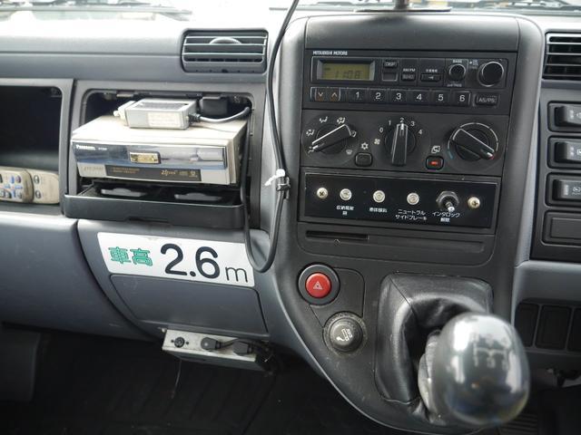 高所作業車 4WD Bカメラ 上物 AICHI 作業高さ8m(11枚目)