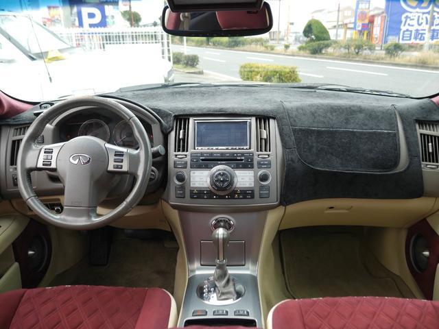 左H 車高調 24AW サンルーフ HDDナビ Bカメラ(9枚目)