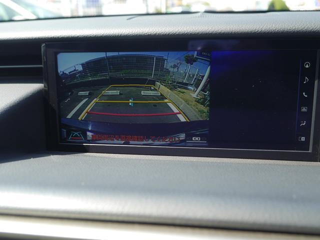 IS300h メーカーナビ フルセグTV 17AW Bカメラ(13枚目)