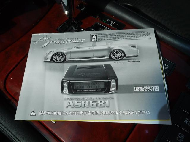 LS600h バージョンU フルエアロ 21インチ 黒革(19枚目)