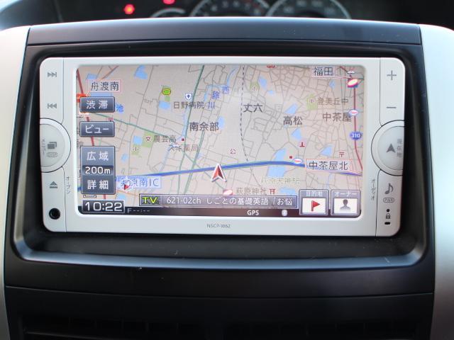 トヨタ ヴォクシー Z 片側自動ドア ナビ Bカメラ ETC