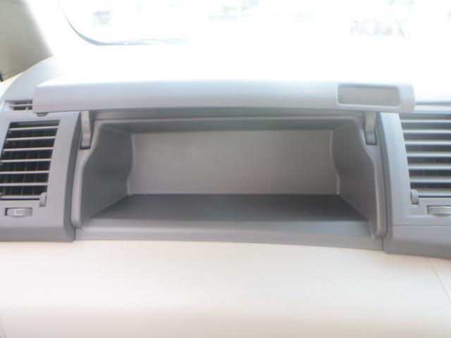 トヨタ アイシス L 片側自動ドア ナビ バックカメラ ETC スマートキー