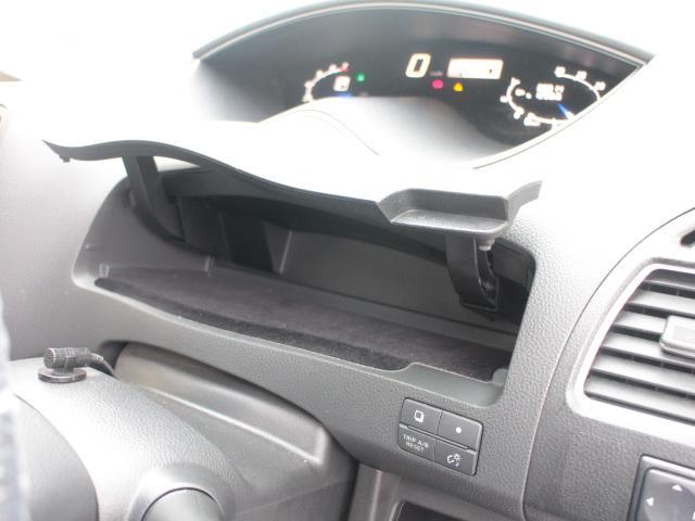日産 セレナ ハイウェイスター Vセレクション 両側自動ドア ナビ ETC