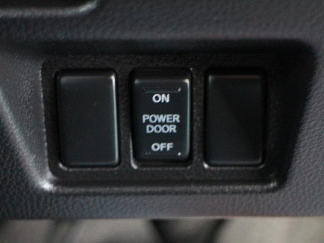 日産 セレナ 20X S-ハイブリッド 片側自動ドア ナビ バックカメラ