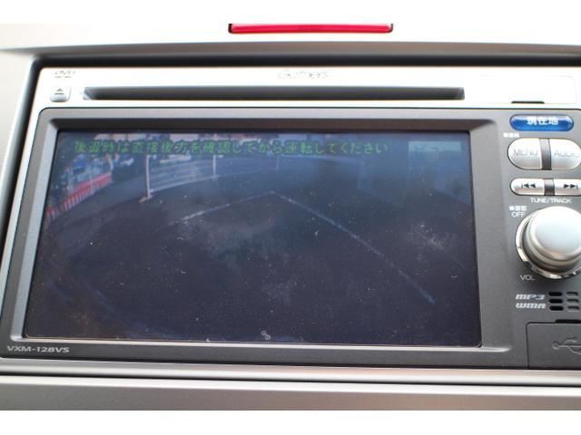 ジャストセレクション 両側自動ドア ナビ Bカメラ ETC(19枚目)