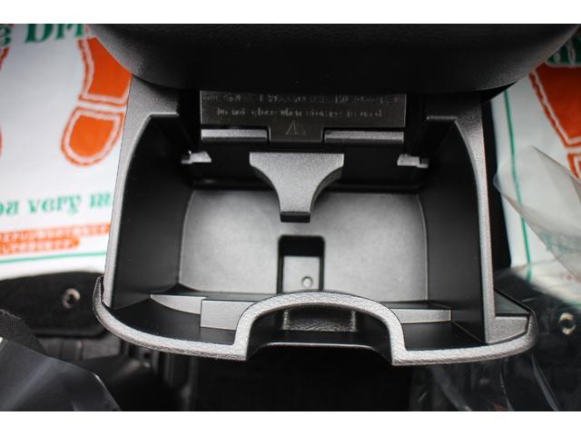 「日産」「セレナ」「ミニバン・ワンボックス」「大阪府」の中古車25
