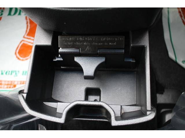 「日産」「セレナ」「ミニバン・ワンボックス」「大阪府」の中古車26