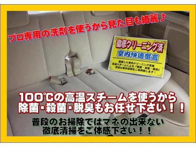 「日産」「セレナ」「ミニバン・ワンボックス」「大阪府」の中古車68