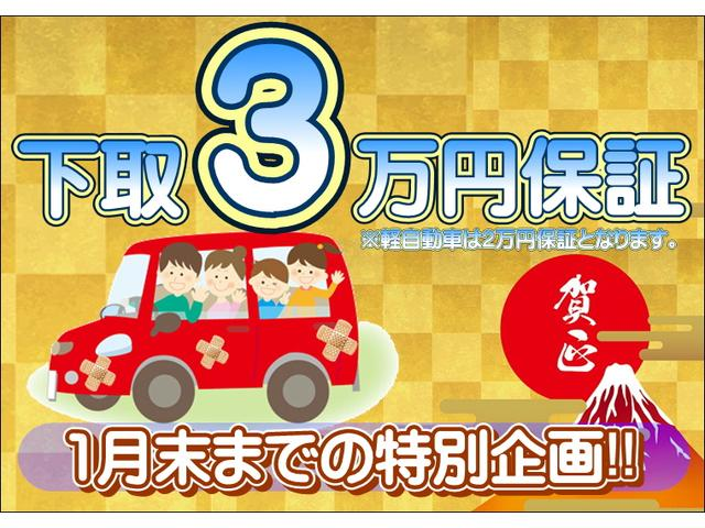 「ホンダ」「ステップワゴン」「ミニバン・ワンボックス」「大阪府」の中古車75