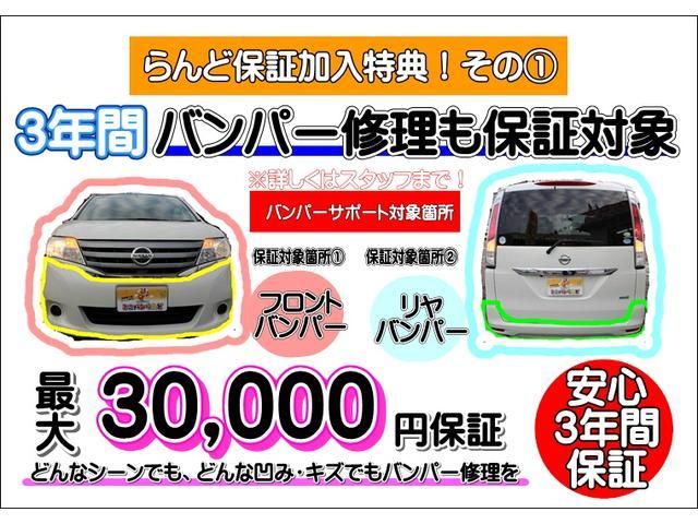「ホンダ」「ステップワゴン」「ミニバン・ワンボックス」「大阪府」の中古車79