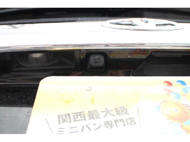 240X ツインサンルーフ 18インチホイル 両側自動ドア ABS スマキー サンルーフ ETC 盗難防止システム キーレス(15枚目)