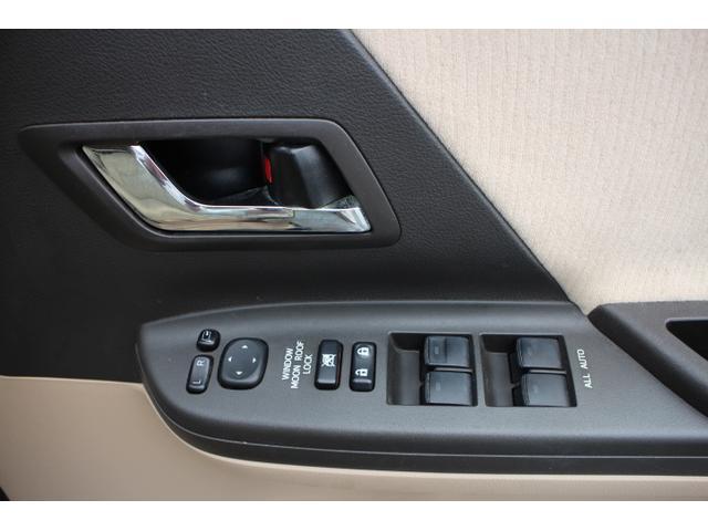 240X ツインサンルーフ 18インチホイル 両側自動ドア ABS スマキー サンルーフ ETC 盗難防止システム キーレス(18枚目)