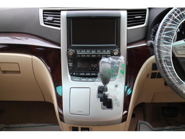 240X ツインサンルーフ 18インチホイル 両側自動ドア ABS スマキー サンルーフ ETC 盗難防止システム キーレス(20枚目)