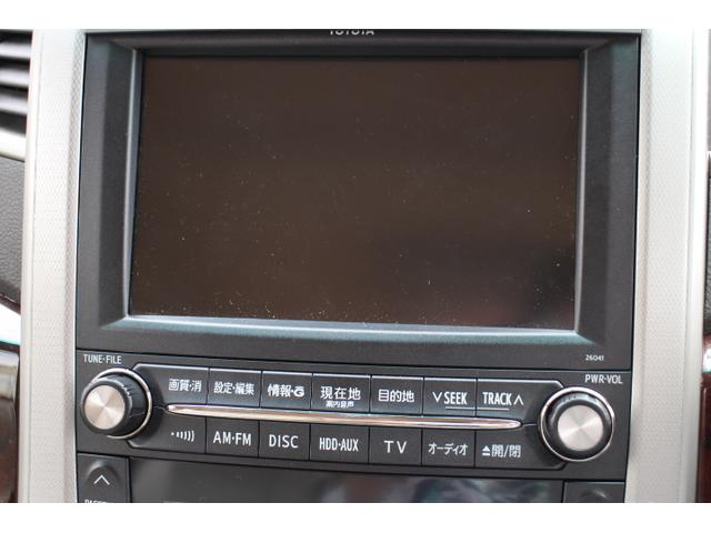 240X ツインサンルーフ 18インチホイル 両側自動ドア ABS スマキー サンルーフ ETC 盗難防止システム キーレス(21枚目)