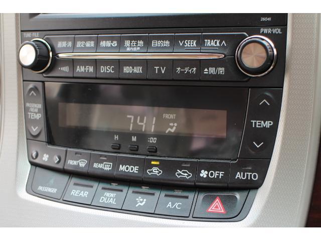 240X ツインサンルーフ 18インチホイル 両側自動ドア ABS スマキー サンルーフ ETC 盗難防止システム キーレス(22枚目)