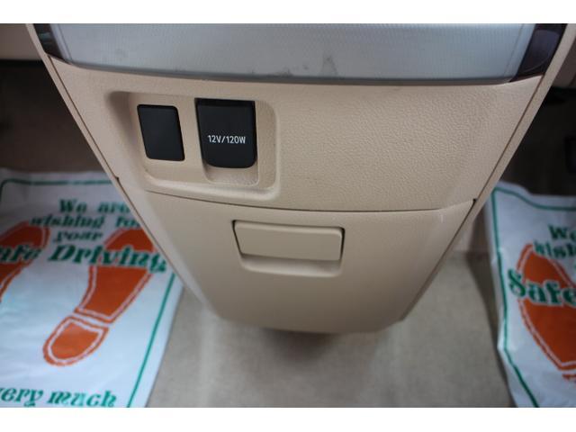 240X ツインサンルーフ 18インチホイル 両側自動ドア ABS スマキー サンルーフ ETC 盗難防止システム キーレス(25枚目)