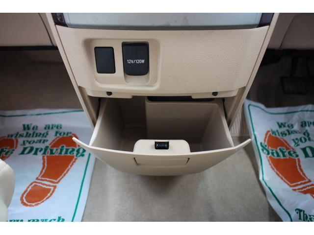 240X ツインサンルーフ 18インチホイル 両側自動ドア ABS スマキー サンルーフ ETC 盗難防止システム キーレス(26枚目)