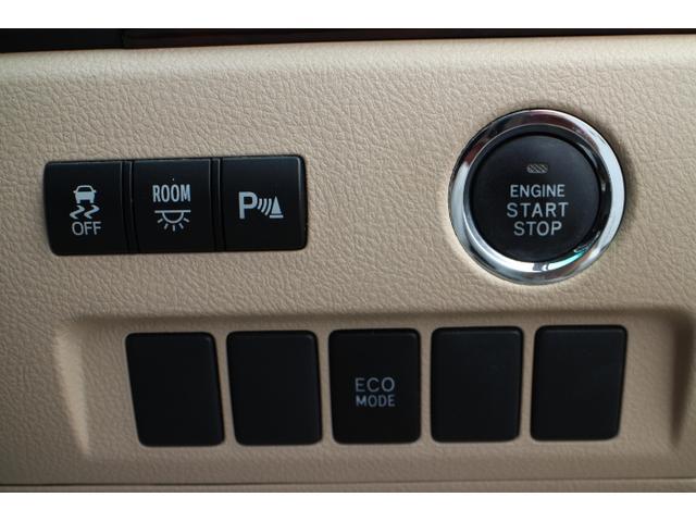 240X ツインサンルーフ 18インチホイル 両側自動ドア ABS スマキー サンルーフ ETC 盗難防止システム キーレス(31枚目)