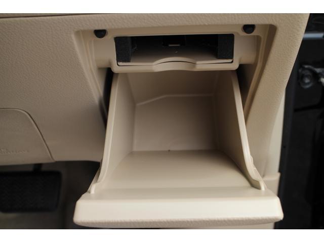 240X ツインサンルーフ 18インチホイル 両側自動ドア ABS スマキー サンルーフ ETC 盗難防止システム キーレス(33枚目)