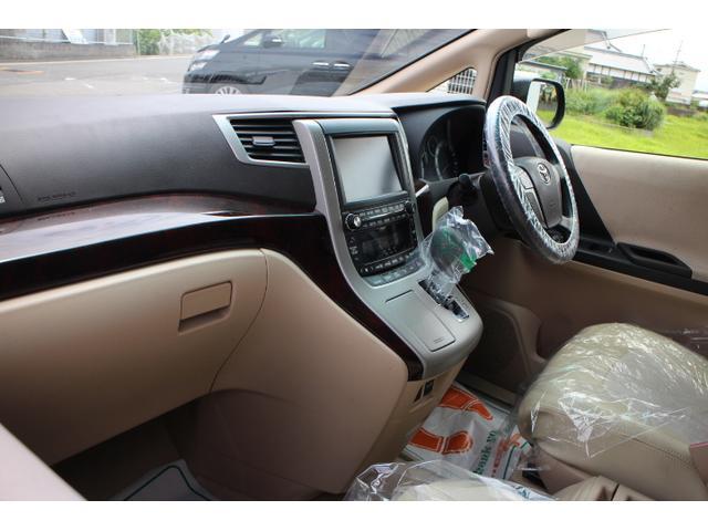 240X ツインサンルーフ 18インチホイル 両側自動ドア ABS スマキー サンルーフ ETC 盗難防止システム キーレス(35枚目)