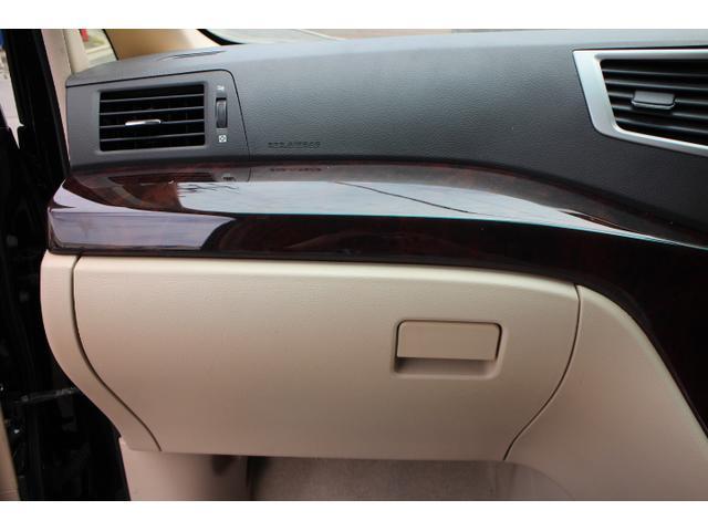 240X ツインサンルーフ 18インチホイル 両側自動ドア ABS スマキー サンルーフ ETC 盗難防止システム キーレス(36枚目)