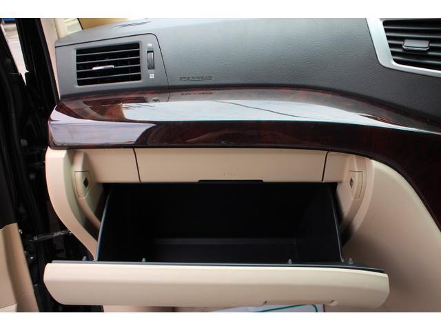 240X ツインサンルーフ 18インチホイル 両側自動ドア ABS スマキー サンルーフ ETC 盗難防止システム キーレス(37枚目)