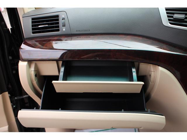 240X ツインサンルーフ 18インチホイル 両側自動ドア ABS スマキー サンルーフ ETC 盗難防止システム キーレス(38枚目)