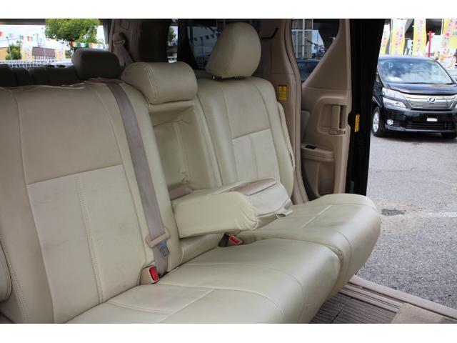 240X ツインサンルーフ 18インチホイル 両側自動ドア ABS スマキー サンルーフ ETC 盗難防止システム キーレス(46枚目)
