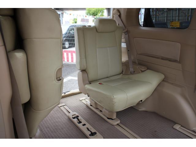 240X ツインサンルーフ 18インチホイル 両側自動ドア ABS スマキー サンルーフ ETC 盗難防止システム キーレス(53枚目)