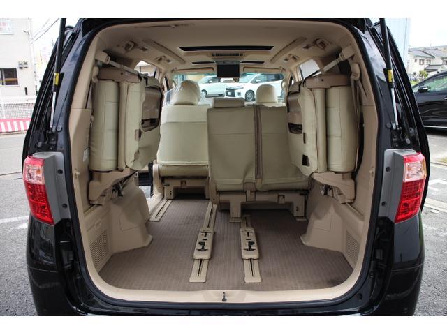 240X ツインサンルーフ 18インチホイル 両側自動ドア ABS スマキー サンルーフ ETC 盗難防止システム キーレス(57枚目)
