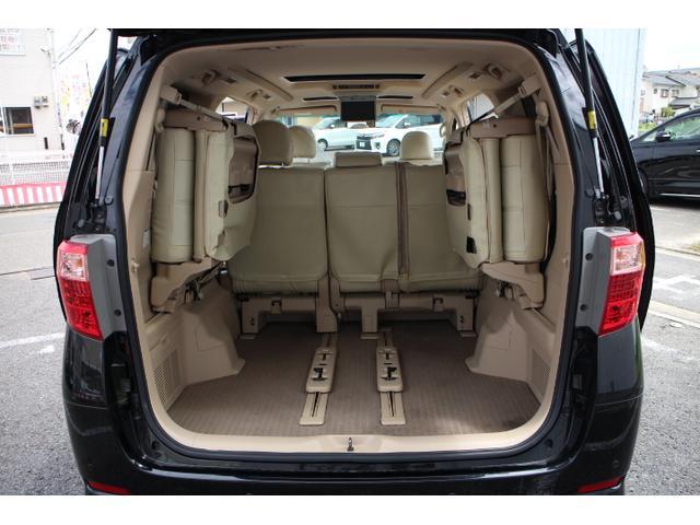 240X ツインサンルーフ 18インチホイル 両側自動ドア ABS スマキー サンルーフ ETC 盗難防止システム キーレス(58枚目)